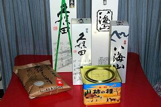DSC_0173_sake.JPG