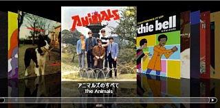 animals_1.JPG